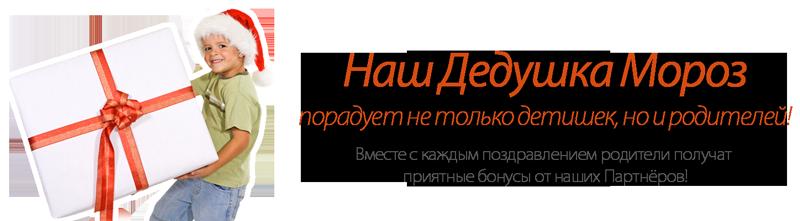 dm-part-banner
